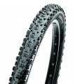 Maxxis Ardent 27,5x2,25 телен борд